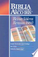 libro Biblia De Estudio Arco Iris Reina