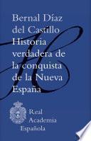 libro Historia Verdadera De La Conquista De La Nueva España (epub 3 Fijo)