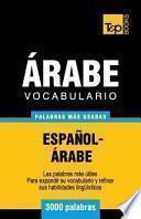 Vocabulario Espanol Arabe   3000 Palabras Mas Usadas